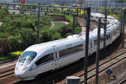 Beijing-Tangshan Intercity Railway